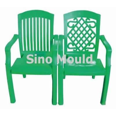 Arm Chair Mould_92
