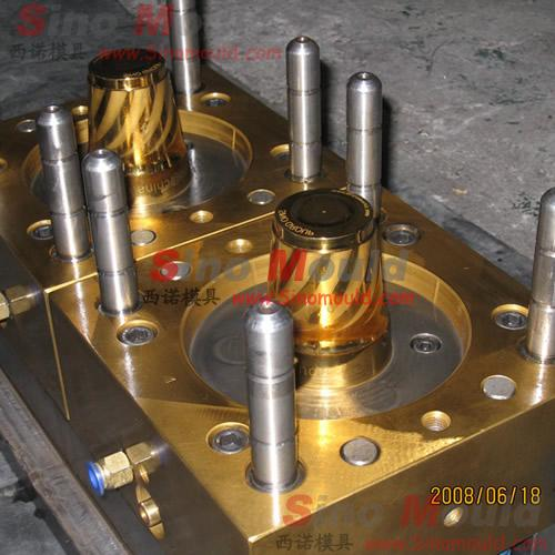 airline cup mould_543