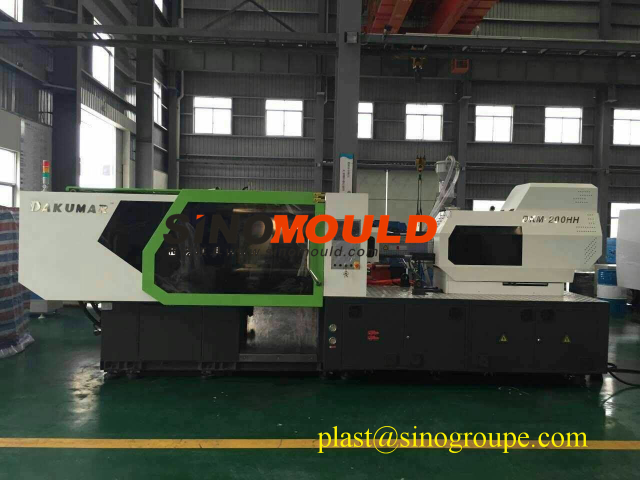 200HH injection machine