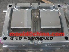 Injection Mold-08